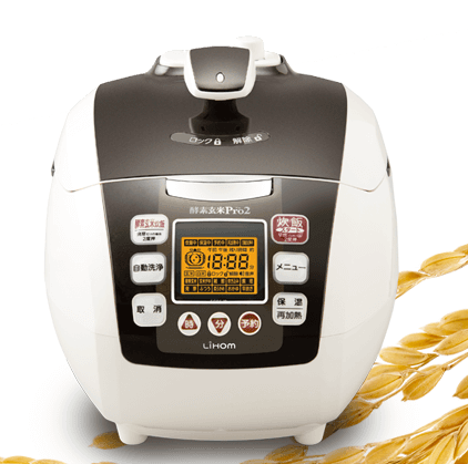 酵素玄米Pro2の評判は?楽天で買う?公式サイトで買う?