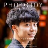 Photojoy(フォトジョイ)でマッチング!プロフ写真撮影サービス!全国対応のカメラマンもいますね。